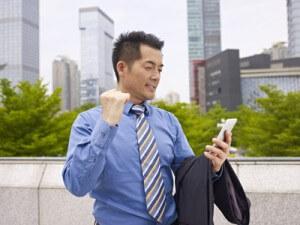 envoi de sms via solution de téléphonie fixe pme